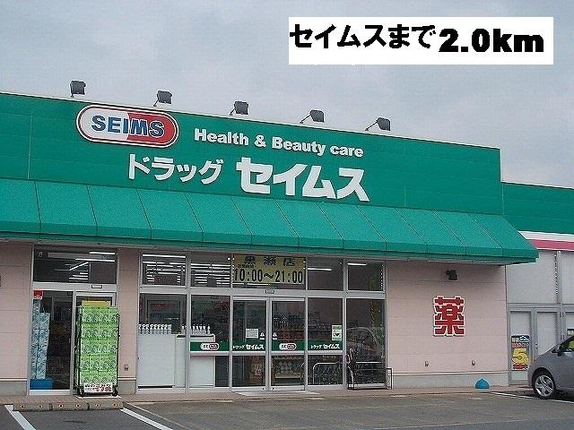 物件番号: 1110309537 エトワールD  富山市西荒屋 2LDK アパート 画像3