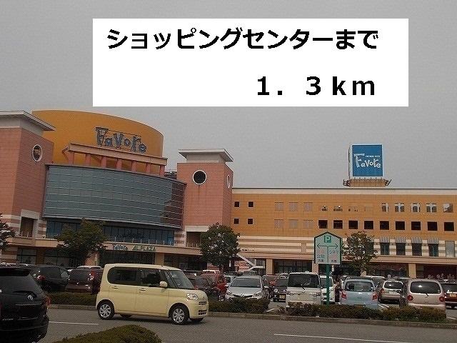 物件番号: 1110309544 グリシーヌ 富山市婦中町砂子田 1DK アパート 写真16