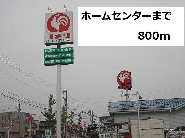 物件番号: 1110309544 グリシーヌ 富山市婦中町砂子田 1DK アパート 写真18