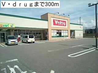 物件番号: 1110309554 グランMIKI 1  富山市清水町8丁目 1LDK アパート 画像14