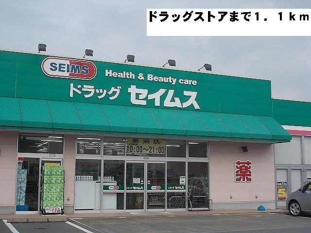 物件番号: 1110310102 アン ディマンシェ D 富山市萩原 1LDK アパート 写真15