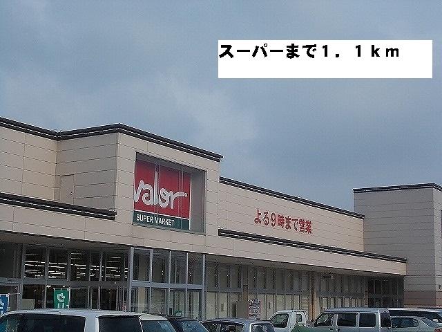 物件番号: 1110310102 アン ディマンシェ D 富山市萩原 1LDK アパート 写真16