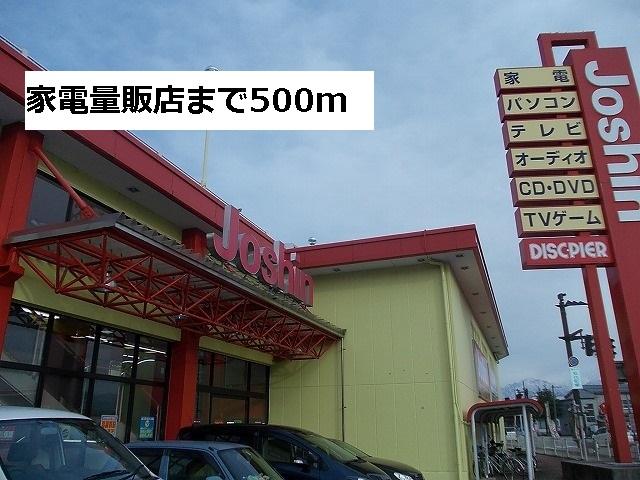 物件番号: 1110309383 CHESTA長江 富山市長江新町1丁目 1DK アパート 写真16