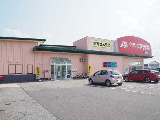 物件番号: 1110309571 メゾンソレイユ  富山市上大久保 2LDK アパート 画像17