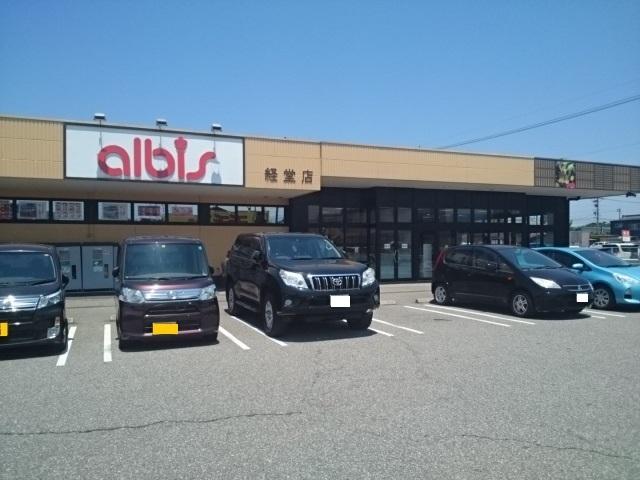 物件番号: 1110309573 リブレ常盤台A  富山市常盤台 2LDK アパート 画像1