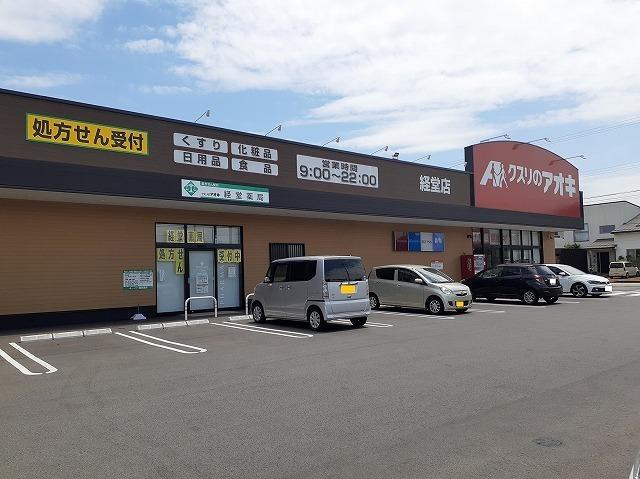 物件番号: 1110309573 リブレ常盤台A  富山市常盤台 2LDK アパート 画像2