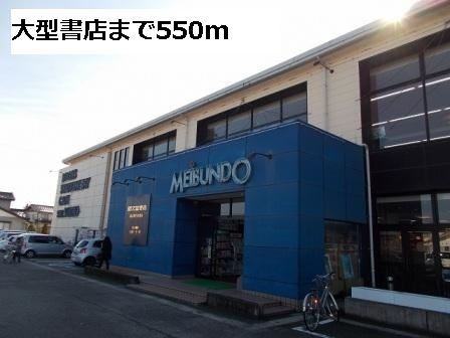 物件番号: 1110309573 リブレ常盤台A  富山市常盤台 2LDK アパート 画像3