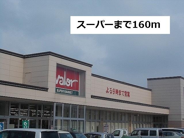 物件番号: 1110310107 タフト 富山市黒瀬 1K アパート 写真8