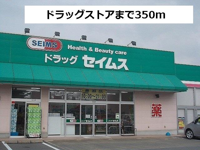 物件番号: 1110310107 タフト 富山市黒瀬 1K アパート 写真9