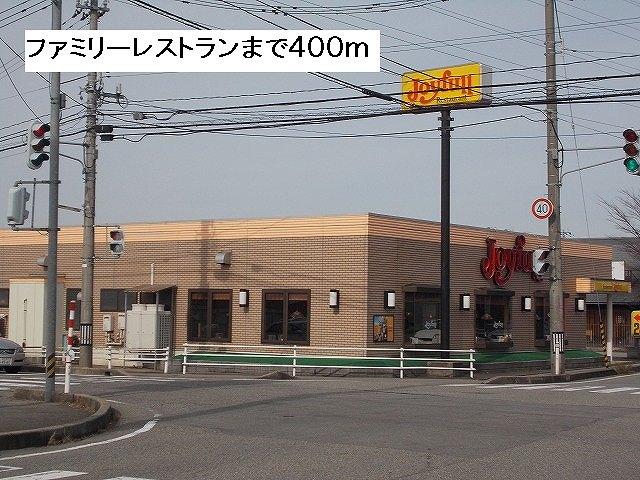 物件番号: 1110310047 メゾン・プルミエール 富山市赤田 1K アパート 写真18