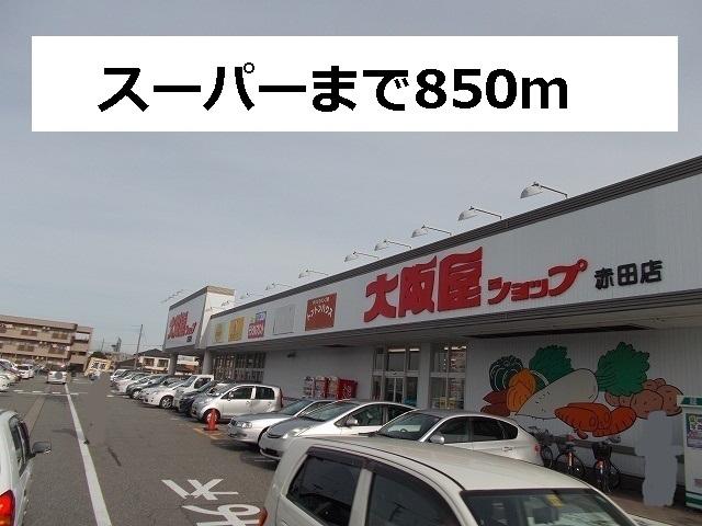 物件番号: 1110310253 YS ソレイユA 富山市赤田 2LDK アパート 写真16