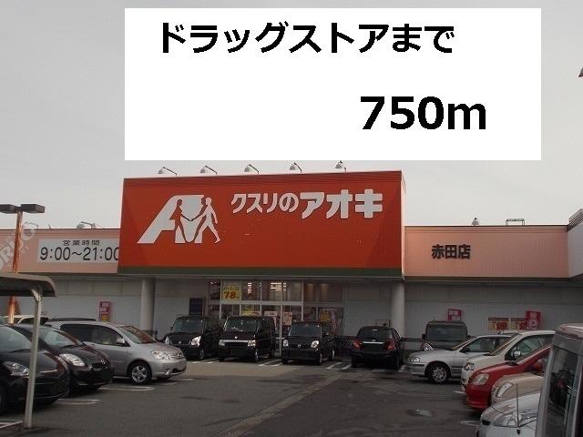 物件番号: 1110310253 YS ソレイユA 富山市赤田 2LDK アパート 写真17