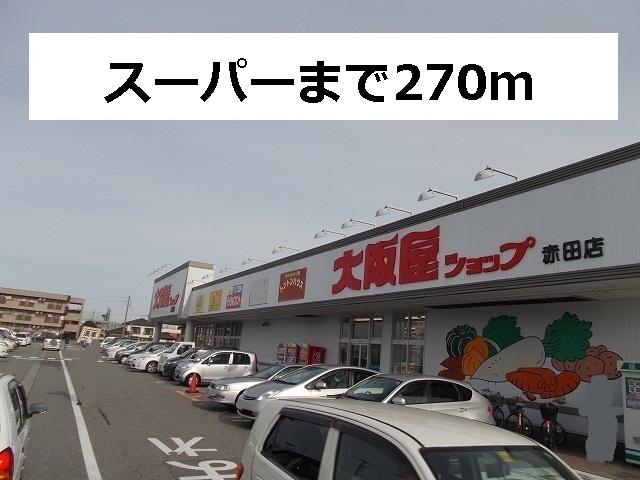物件番号: 1110309636 YS ソレイユB 富山市赤田 2LDK アパート 写真14