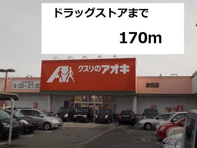 物件番号: 1110309636 YS ソレイユB 富山市赤田 2LDK アパート 写真15
