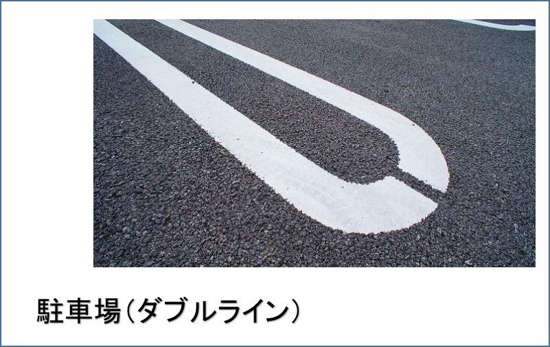 物件番号: 1110310195 カンパーニャⅠ 富山市八尾町福島7丁目 2LDK アパート 写真12