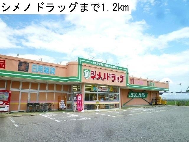 物件番号: 1110310195 カンパーニャⅠ 富山市八尾町福島7丁目 2LDK アパート 写真17