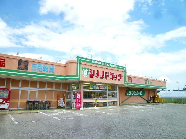 物件番号: 1110309657 カンパーニャⅡ  富山市八尾町福島7丁目 1LDK アパート 画像16