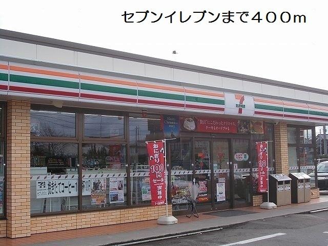 物件番号: 1110309950 ヴィントプラッツⅠ  富山市中川原 2LDK アパート 画像13