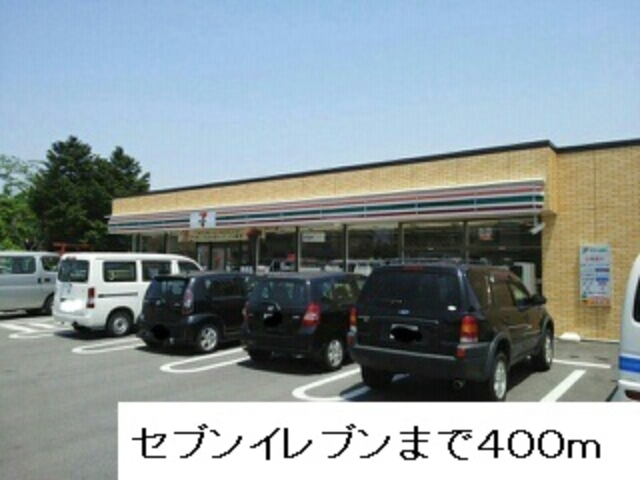 物件番号: 1110309964 ヴィー・ボヌールⅢ  富山市向新庄町1丁目 3LDK アパート 画像14