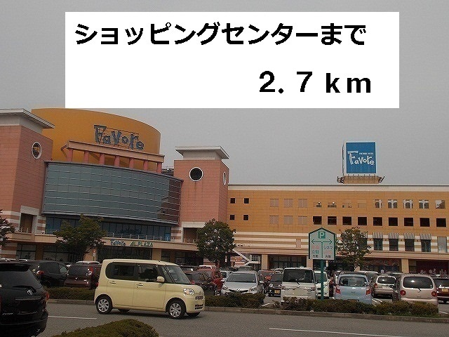 物件番号: 1110310000 Cuore 富山市婦中町中名 2LDK アパート 写真14