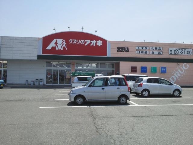 物件番号: 1110310000 Cuore 富山市婦中町中名 2LDK アパート 写真18