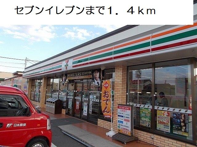 物件番号: 1110309677 リトル・スィーダーⅡ  富山市小杉 2LDK アパート 画像17