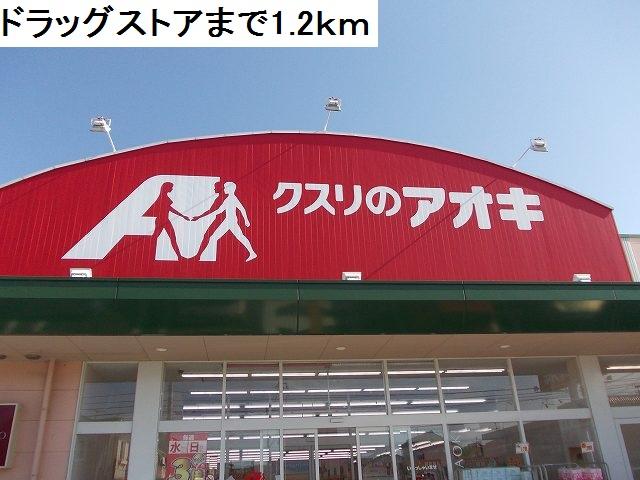 物件番号: 1110310121 サンブライト 富山市小杉 1LDK アパート 写真14