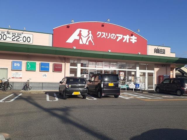 物件番号: 1110309684 サニースクエア  富山市向新庄町5丁目 1LDK アパート 画像15