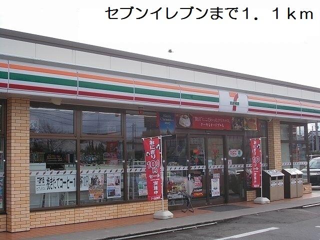 物件番号: 1110310133 ルフレ ISSA 一茶 富山市山室荒屋 1K アパート 写真18