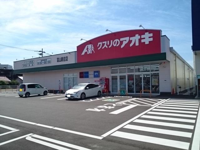物件番号: 1110310053 コンフォーティア 富山市常盤台 1K アパート 写真15