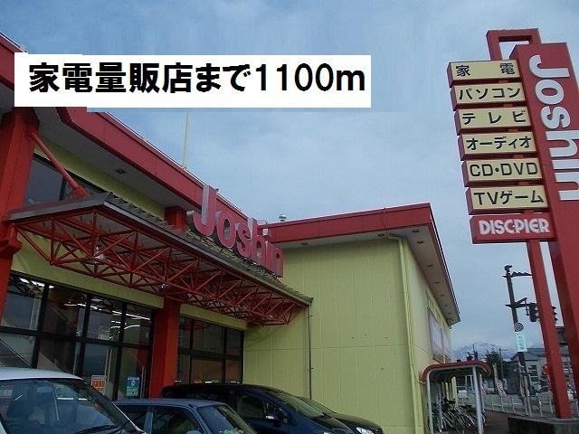 物件番号: 1110310135 ネスト・カトー 富山市長江4丁目 1DK アパート 写真15