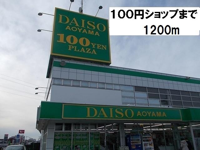 物件番号: 1110310135 ネスト・カトー 富山市長江4丁目 1DK アパート 写真16