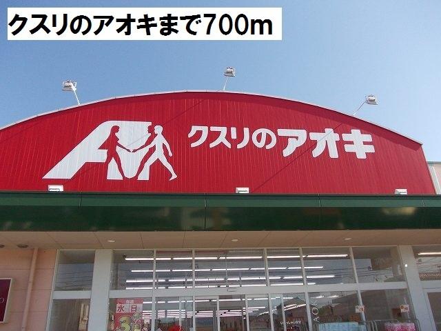 物件番号: 1110310135 ネスト・カトー 富山市長江4丁目 1DK アパート 写真18