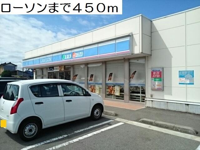 物件番号: 1110309705 ケルンⅤ 富山市新庄町4丁目 1K アパート 写真14