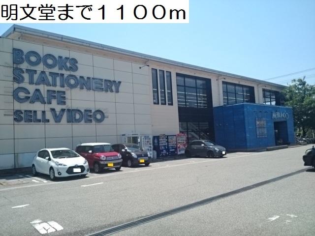 物件番号: 1110309705 ケルンⅤ 富山市新庄町4丁目 1K アパート 写真18