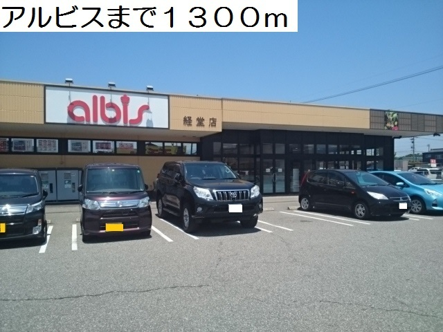 物件番号: 1110309705 ケルンⅤ 富山市新庄町4丁目 1K アパート 写真19