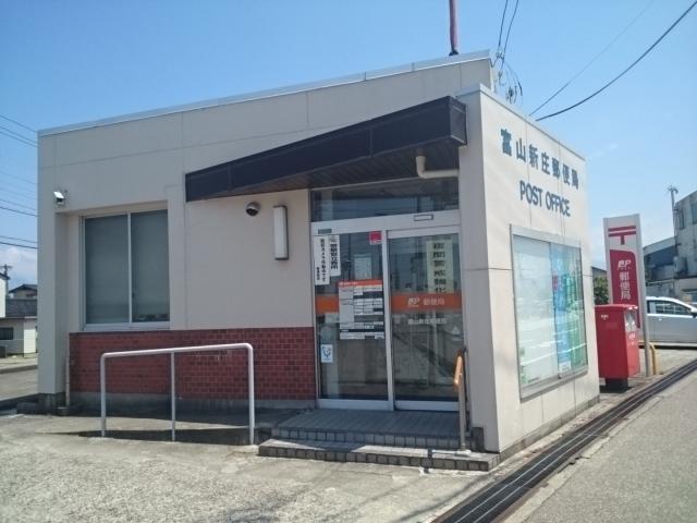 物件番号: 1110309713 ケルンⅥ  富山市新庄町4丁目 2LDK アパート 画像15