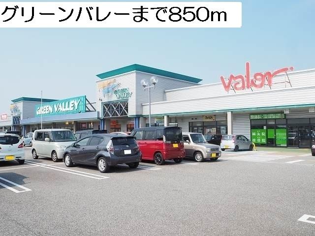 物件番号: 1110309730 グランリーオ・R Ⅱ  富山市上二杉 1LDK アパート 画像15