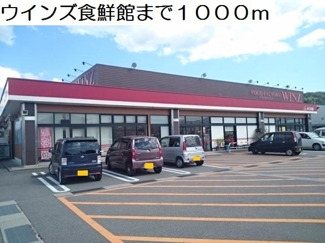 物件番号: 1110309738 ル・ソレイユ  富山市八尾町福島6丁目 1LDK アパート 画像17