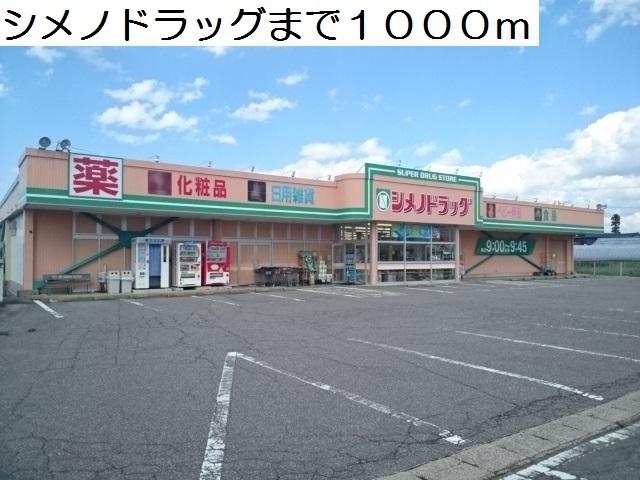 物件番号: 1110309738 ル・ソレイユ  富山市八尾町福島6丁目 1LDK アパート 画像18