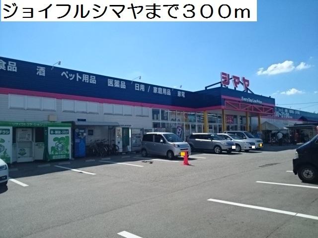 物件番号: 1110309741 メゾン・ド・リシェスA  富山市豊若町3丁目 2LDK アパート 画像15