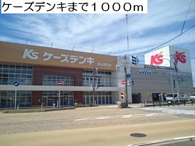 物件番号: 1110309744 メゾン・ド・リシェスB 富山市豊若町3丁目 3LDK アパート 写真19