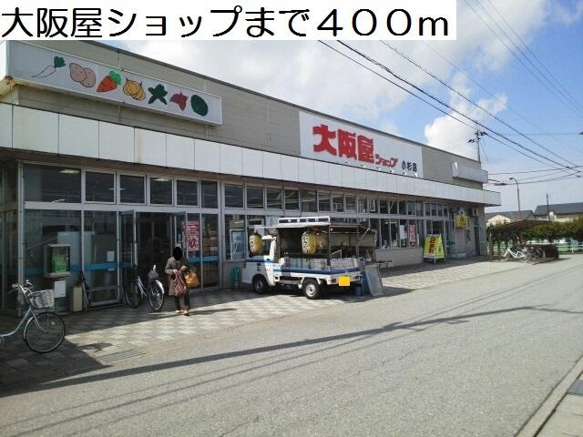 物件番号: 1110309778 ドゥ・ステージアⅦ  富山市小杉 2LDK アパート 画像14
