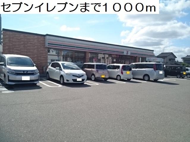 物件番号: 1110309778 ドゥ・ステージアⅦ  富山市小杉 2LDK アパート 画像17