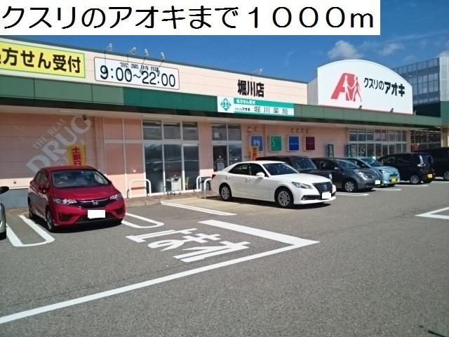 物件番号: 1110309778 ドゥ・ステージアⅦ  富山市小杉 2LDK アパート 画像18