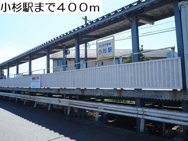 物件番号: 1110309780 ドゥ・ステージアⅧ  富山市小杉 1LDK アパート 画像13