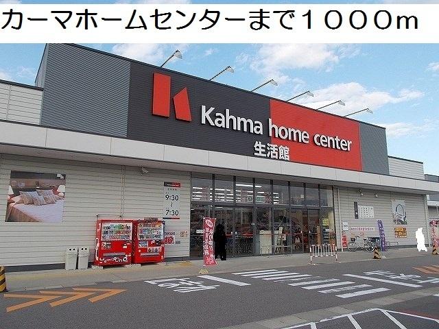 物件番号: 1110309788 グラン  富山市太田 1LDK アパート 画像18