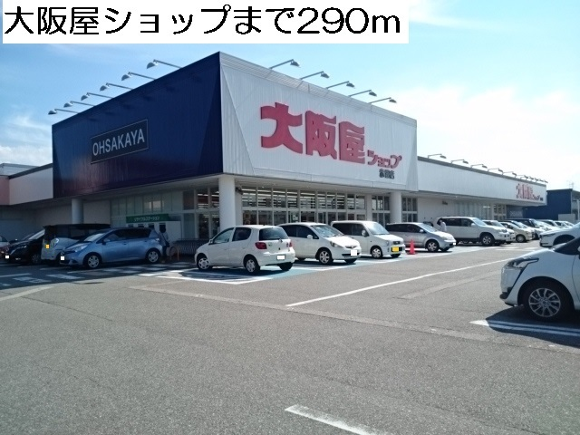 物件番号: 1110309927 茜タニエールA 富山市赤田 1LDK アパート 写真14