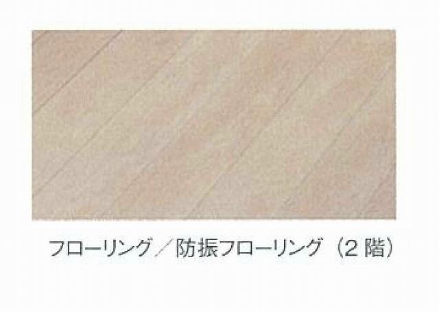 物件番号: 1110309932 茜タニエールB  富山市赤田 1LDK アパート 画像1