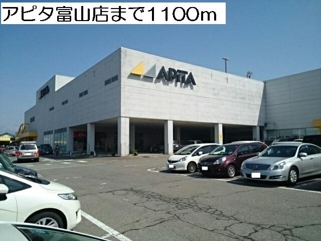 物件番号: 1110309935 茜タニエールB  富山市赤田 1LDK アパート 画像17